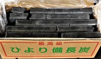 備長炭 オガ炭 自社PB商品 ひより備長炭10kg 最高級 自社加工品