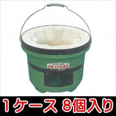 キンカ プレミアムカラー木炭コンロ小型卓上グリーン 1ケース(8個入  送料無料(全国の事業者対象)
