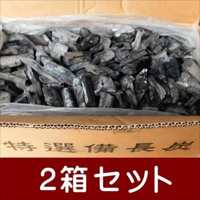 送料無料(九州地区の事業者限定) ラオス備長炭割S4-15kg 2箱セット マイチュー白炭