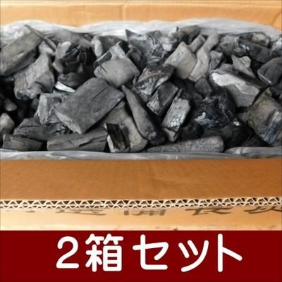 送料無料(九州地区の事業者限定) ラオス備長炭割S6-15kg 2箱セット マイチュー白炭