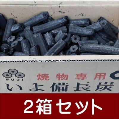 送料無料 九州の事業者限定 富士炭化工業 国産 オガ備長炭 いよの小丸カット品10kg2箱セット