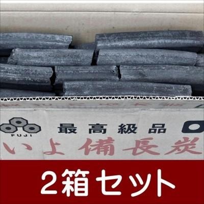 送料無料 九州の事業者限定 富士炭化工業 最高級いよ備長炭10kg 2箱セット