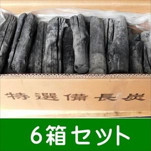 (事業者限定 送料無料) ラオス備長炭丸L5-15kg 6箱セット 高品質なマイチュー炭