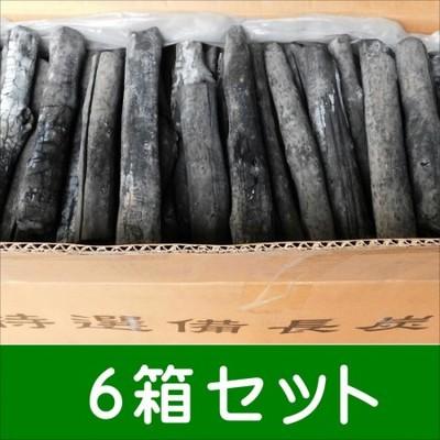 (事業者限定 送料無料) ラオス備長炭丸L3-15kg 6箱セット 高品質なマイチュー炭