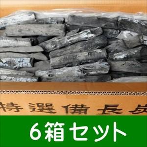 業務用 備長炭 ラオス備長炭丸M4-15kg 6箱セット 高品質なマイチュー炭