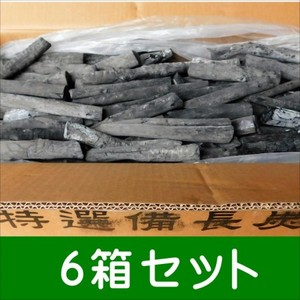 (事業者限定 送料無料) ラオス備長炭丸M3-15kg 6箱セット 高品質なマイチュー炭