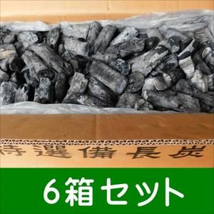 (事業者限定 送料無料) ラオス備長炭丸S4-15kg 6箱セット 高品質なマイチュー炭