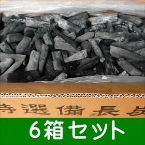 (事業者限定 送料無料) ラオス備長炭丸S3-15kg 6箱セット 高品質なマイチュー炭
