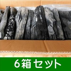 業務用 備長炭 ラオス備長炭割L5-15kg 6箱セット 高品質なマイチュー炭