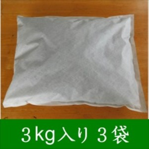 竹炭 国産 床下用竹炭 3kg 袋入り3個セット 床下の除湿 脱臭 雑菌駆除に