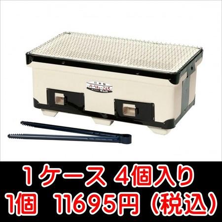 キンカ バーベキューコンロ(角型ワイド)1ケース(4個入) 送料無料