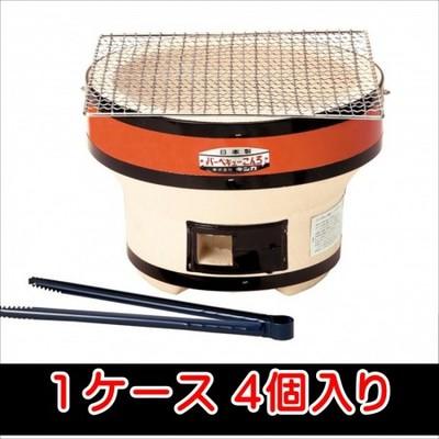 キンカ バーベキューコンロ(丸型)1ケース(4個入) 送料無料(全国の事業者対象)