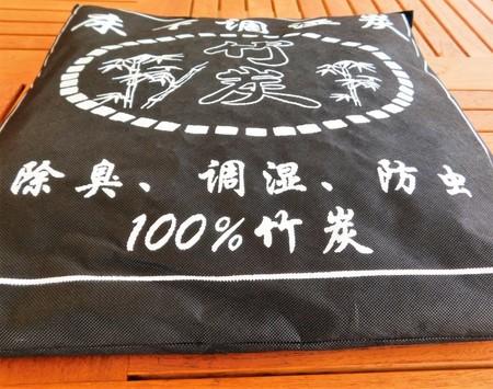 床下の除湿 脱臭 雑菌駆除に 床下用竹炭3kg袋入り 熊本県産