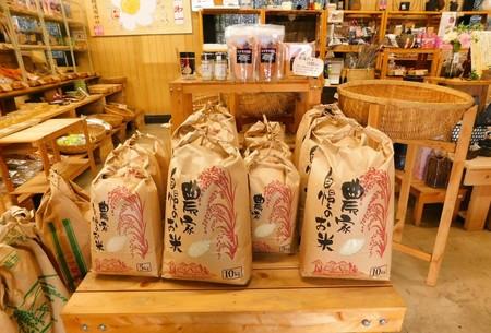 大分県 庄内の新米10kg×2袋 無農薬栽培