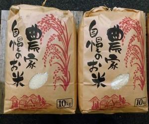 大分産ヒノヒカリ 庄内の新米10kg×2袋 無農薬栽培