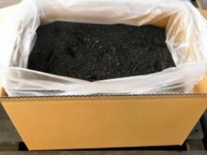 土壌改良 ガーデニング 園芸用粉炭7メッシュ5リットル約2kg箱入り
