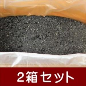 土壌改良 ガーデニング 園芸用粉炭7メッシュ24リットル約10kg 2箱セット