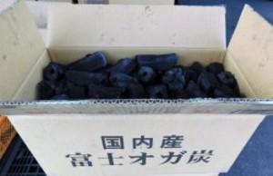 国産 備長炭 国内産富士オガ炭(3-10cm)10kg 愛媛県産